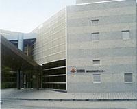教育・研究施設|静岡県沼津工業技術センター