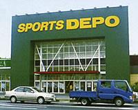 商業施設|SPORTS DEPO沼津店