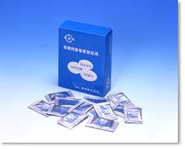 遊離残留塩素濃度測定用試薬 DPD法粉末分包試薬(緩衝剤入り)