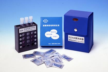 簡易型 残留塩素測定器 SP-1;